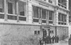 First Gibraltar Hospital